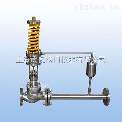 V231D01自力式压力调节阀生产厂家