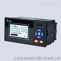 供应FT-R2100E经济型蓝屏报警无纸记录仪