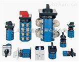 SAI s.p.a.可旋转气缸全系列工业产品