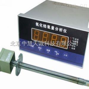 ZH11076型微量氧分析儀