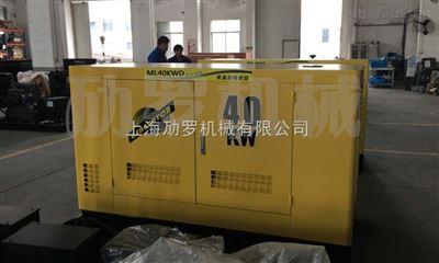 三相电启动柴油发电机