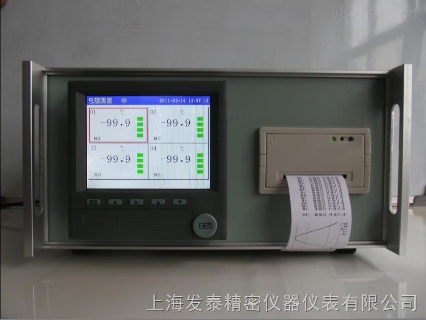 供应FT-RJK31记录、现场打印一体彩屏无纸记录仪