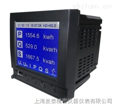 供应FT-R5000电量彩屏无纸记录仪