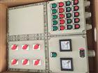 BXD51-5/25/K80防爆动力配电箱