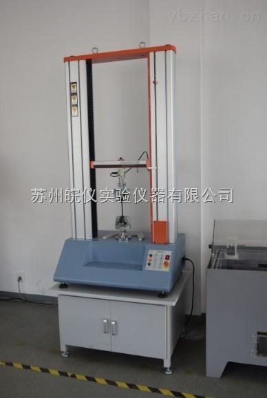 WY-2000S-苏州玻纤增强塑料拉伸弯曲万能试验机