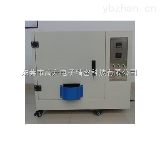 热保护式镇流器加热试验箱