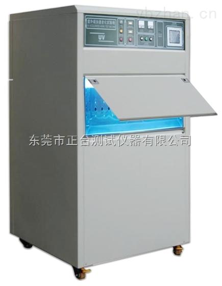 高低溫紫外線耐候試驗機