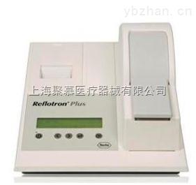 罗氏Reflotron Plus Dry干式生化分析仪