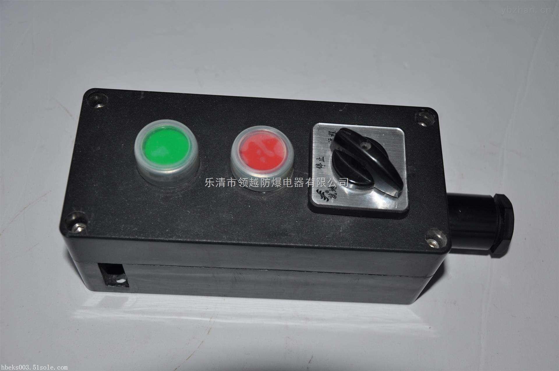 BZA8050-D1K1防爆防腐主令控制器