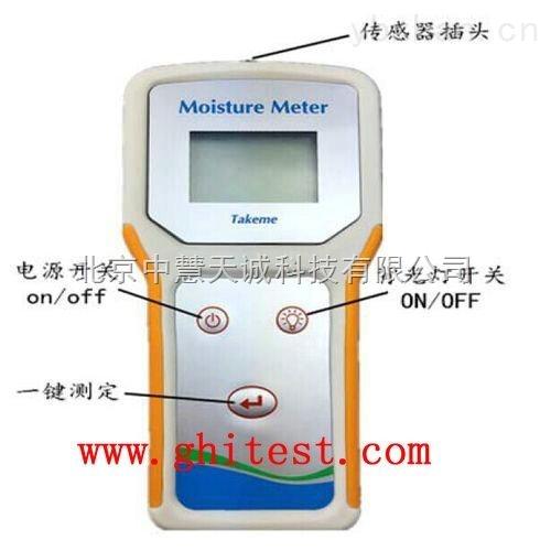 ZH10770型土壤溫度水分測定儀/土壤水分測定儀/土壤溫濕度測量儀