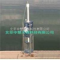 ZH10509型積分式全剖面水樣采集器 奧地利