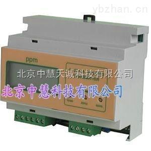 ZH10425型在线臭氧检测仪|水中臭氧浓度分析仪 意大利