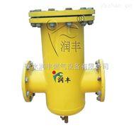 黎平縣潤豐天然氣過濾器管道過濾閥燃氣過濾設備