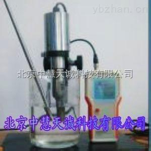 ZH10379型数字式超声波功率测量仪