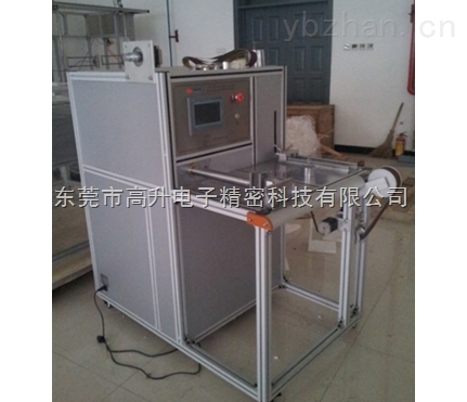 吸尘器载流软管耐磨试验机