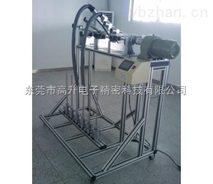 廣東吸塵器載流軟管耐彎曲試驗機