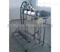 吸塵器載流軟管耐彎曲試驗機