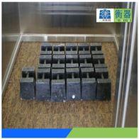 25公斤锁型配重砝码校准电梯出租|租赁砝码厂家