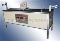 電熱毯發熱元件彎曲試驗機