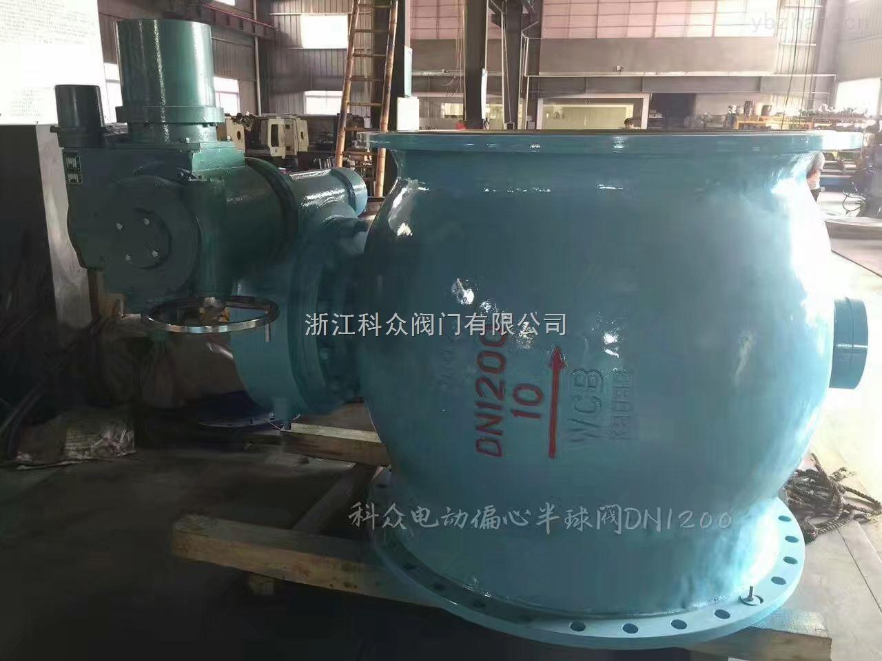 PBQ940H-10C-煤氣半球閥哪家生產
