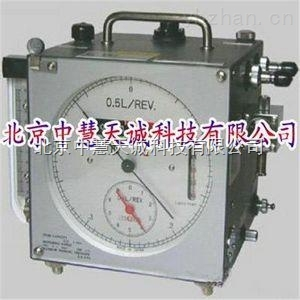 ZH10115型防腐型濕式氣體流量計 日本