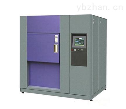 动力蓄电池冷热温度冲击试验箱