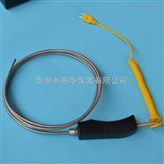 铝水专用快速测温热电偶K型热电偶