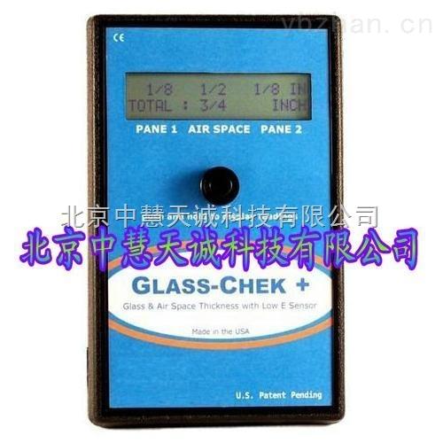 ZH9773型中空玻璃玻璃厚度及间隔距离测量仪 美国