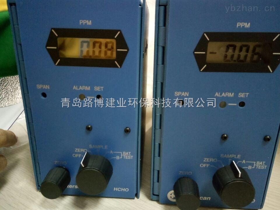美国进口4160-2甲醛气体检测报警仪