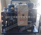 双级高效真空滤油机厂家供应