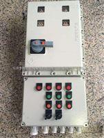 智能化控制系统的防爆控制箱