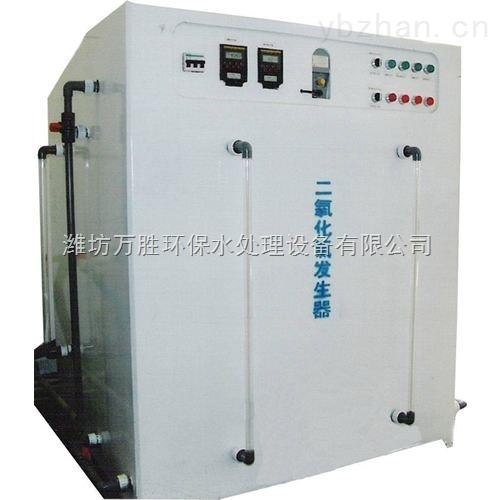 HB系列-小型醫院二氧化氯發生器合格設備