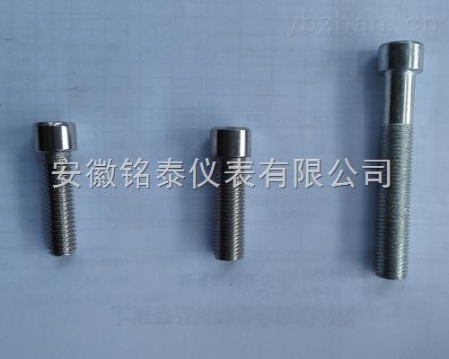优质三阀组螺栓优质批发供应商