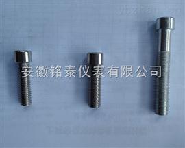 安徽三阀组螺栓大型生产厂家