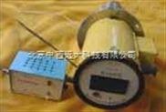 光電折射儀 型號:QZ2-WYL-2庫號:M129716