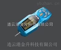 博特 RCL-150高精度表面粗糙度儀