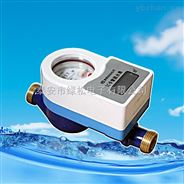 IC卡水表预付费水表岳嘉智能水表