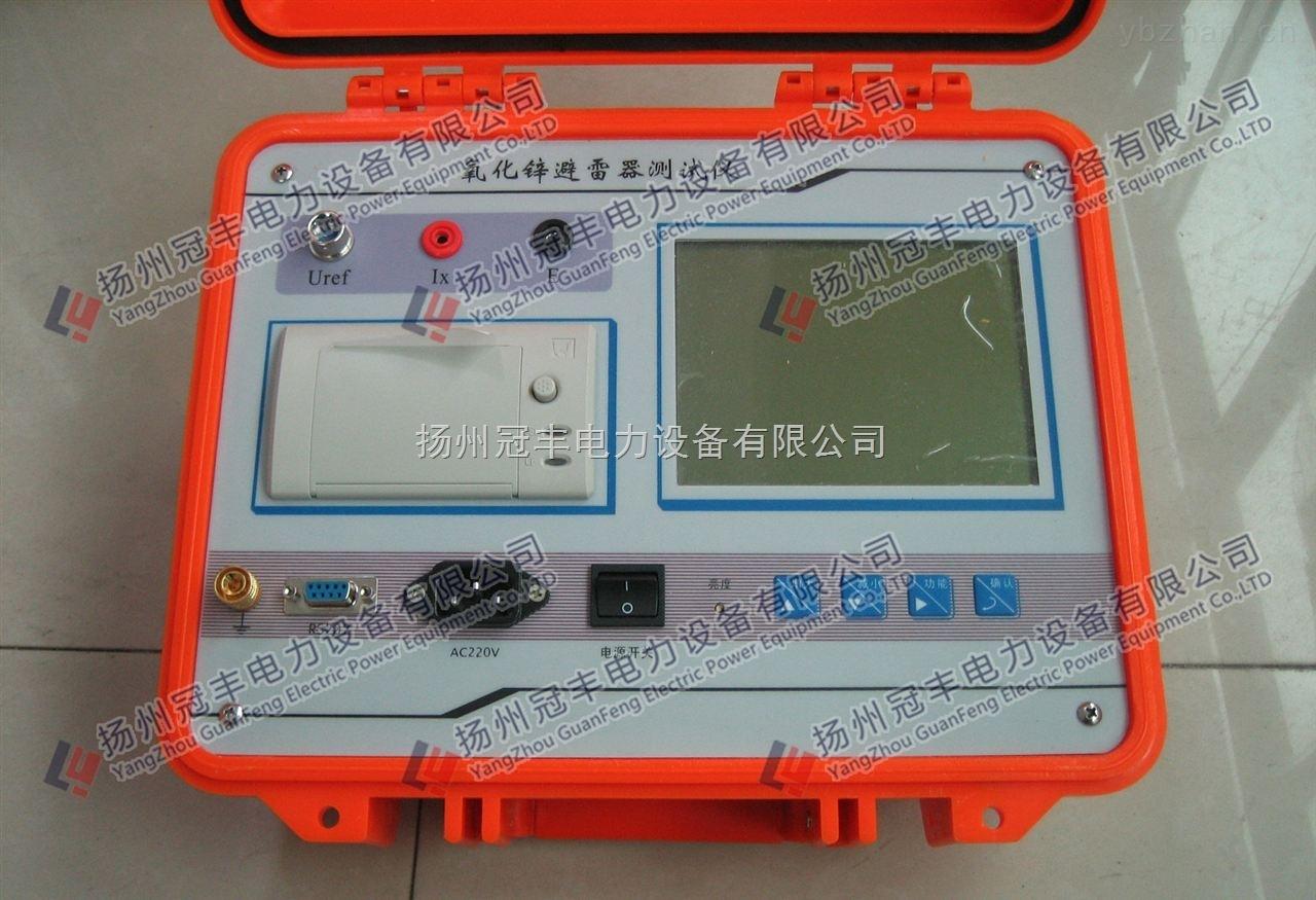 无线式氧化锌避雷器测试仪制造厂家