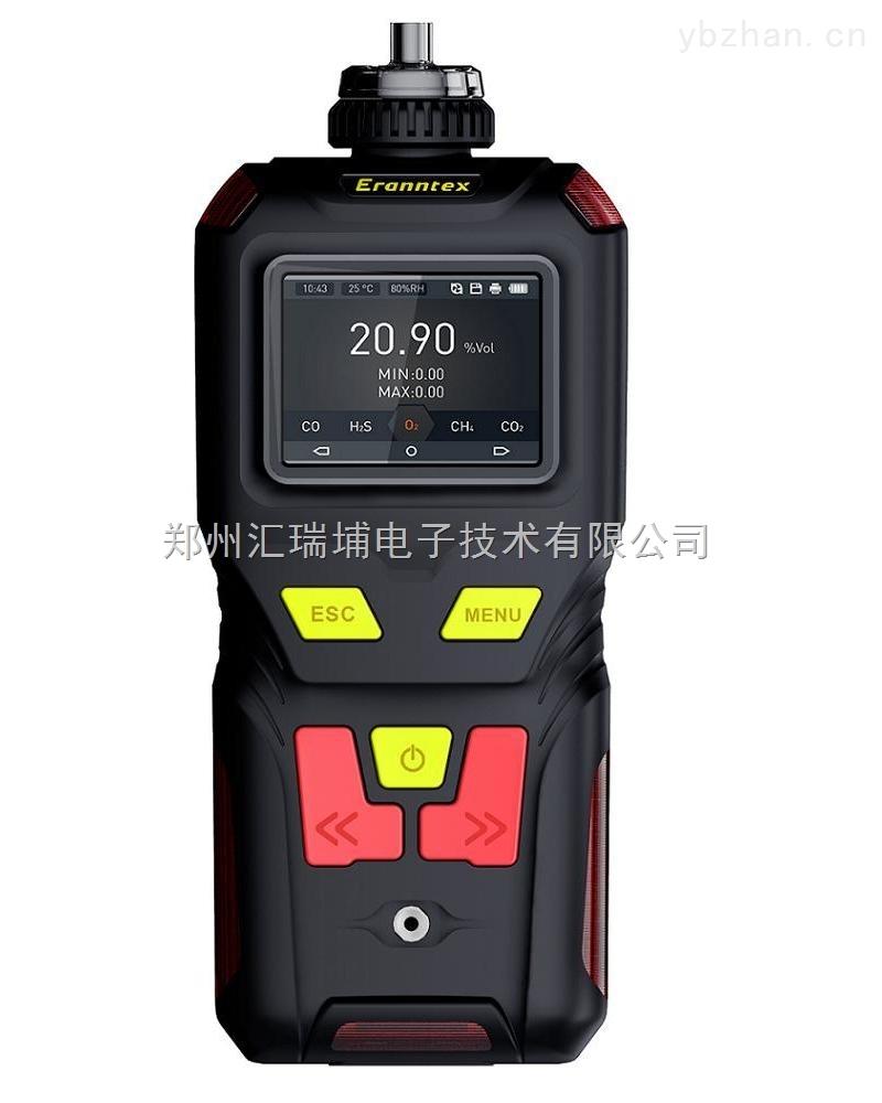 HRP-BX2000-高精度二氧化碳检测仪