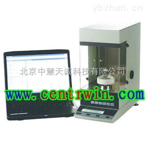 ZH9208型全自动界面张力仪/表面张力测试仪