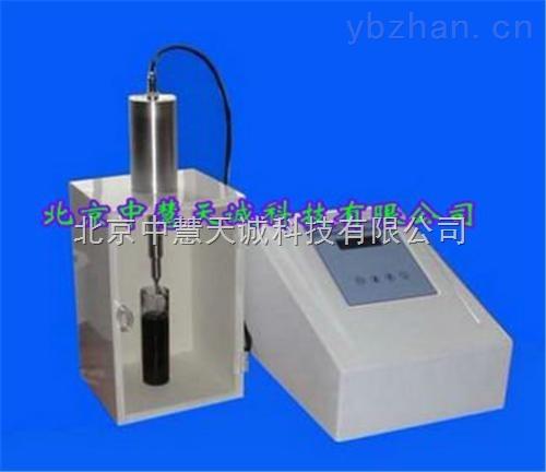 ZH9173型超声波破碎仪/超声波细胞破碎仪/分散仪