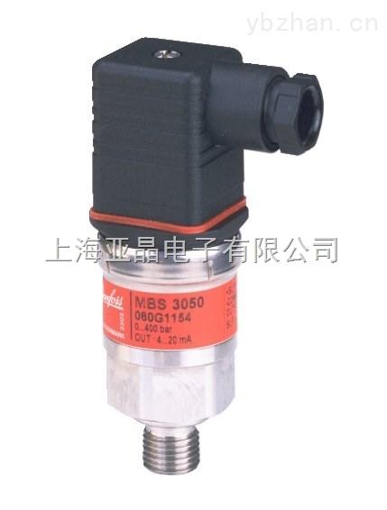 MBS3050 带脉冲缓冲器的通用型压力变送器