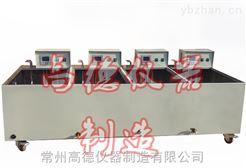 GD-HH4多仓联合超级恒温水浴