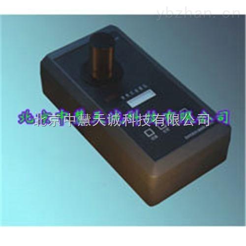 ZH8880型便携式浊度仪/散射光浊度仪
