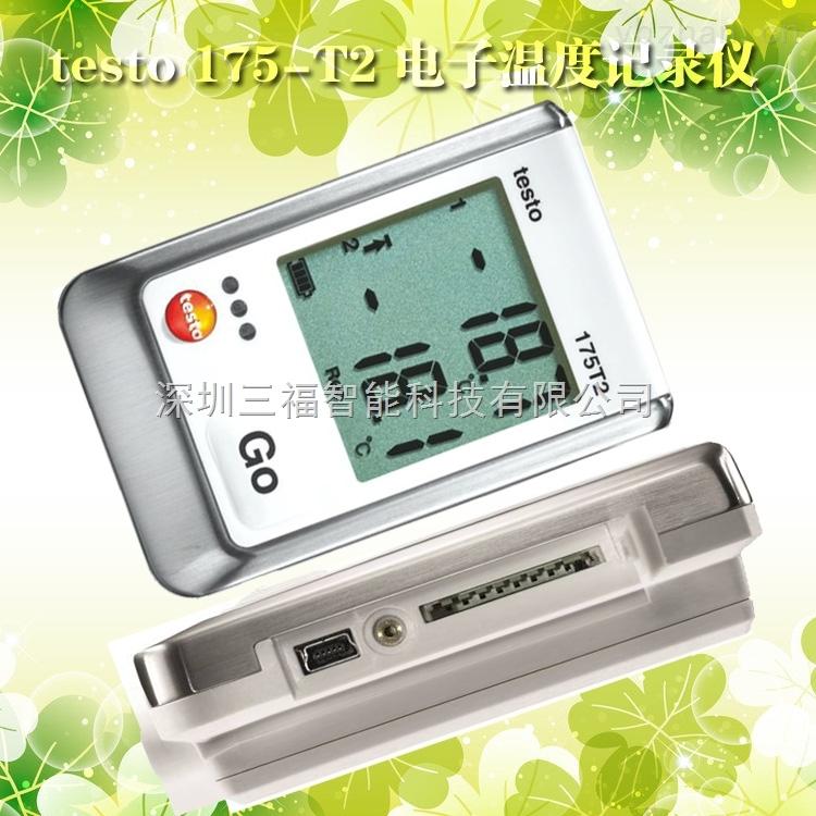 德图testo 175-T2温度记录仪