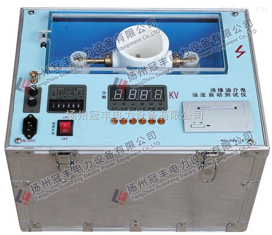 三杯绝缘油介电强度测试仪操作说明