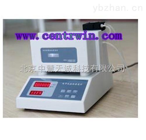 ZH8506型硫酸浓度计/智能液体密度仪/电子式液体密度计(万分之二)