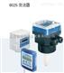 特价供应BURKERT数字式变送器8025系列德国原装正品