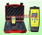 便攜式氫氣檢漏儀(內置探頭)(中西) 型號:XX12/NA-1庫號:M392845