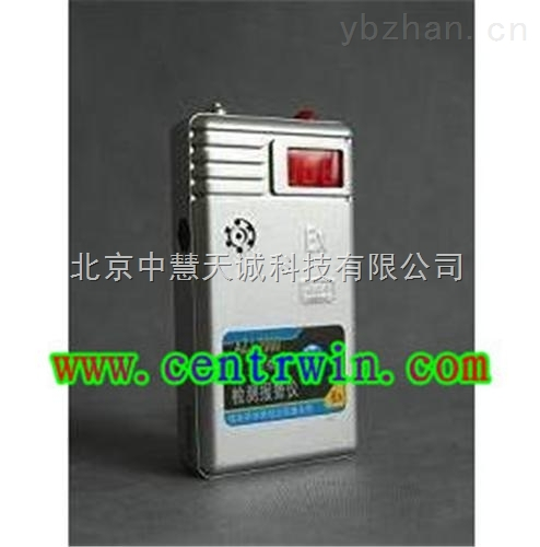 ZH8235型便携式甲烷检测报警仪 特价